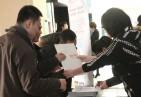 创新中国2012新闻发布会签到现场