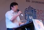 无锡市人社局党委书记、局长丁旭初出席创新中国2012走进无锡并致辞