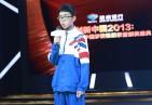 创新中国史上年龄最小参赛者:14岁创业者发明可控制梦境的Dream swimmer 眼罩