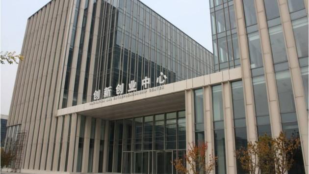 天津空港经济区创新创业中心