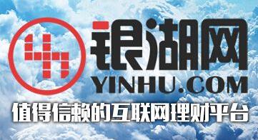 熊猫烟花多元化打造上市公司P2P网贷典范
