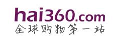 Hai360海淘网
