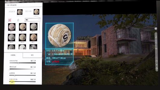 smart+设计平台:建筑设计师的vr方案设计工具