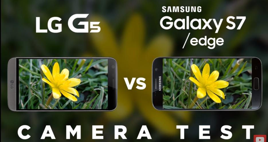 LG G5 vs. 三星S7,手机拍照哪家强?#视频#