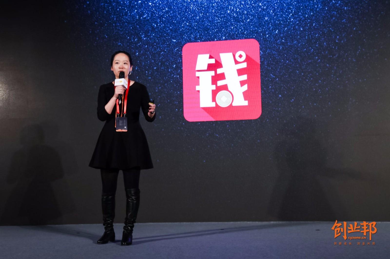 钱牛牛CEO倪抒音:个人授信是风控和催收的结合