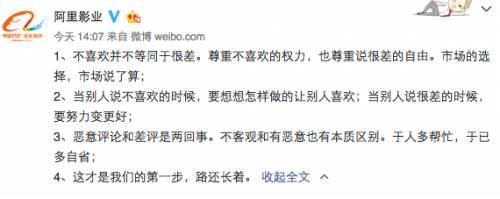 微信宣布退出春节红包大战;豆瓣CEO辟谣被电影局约谈;乐视网称将引入超100亿战略投资 | 早报
