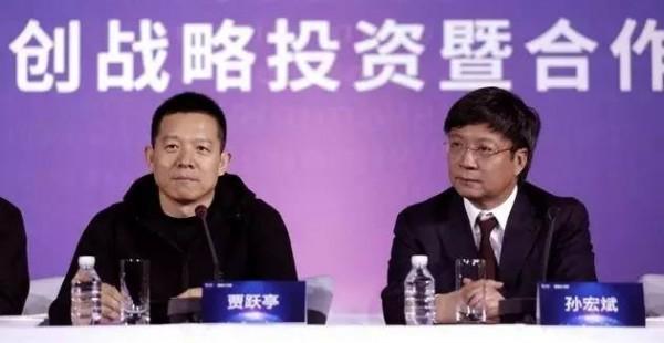 贾跃亭直言竞争对手SB,首次回应庞氏骗局;王健林年会发言,曝万达退出房地产内幕   早报