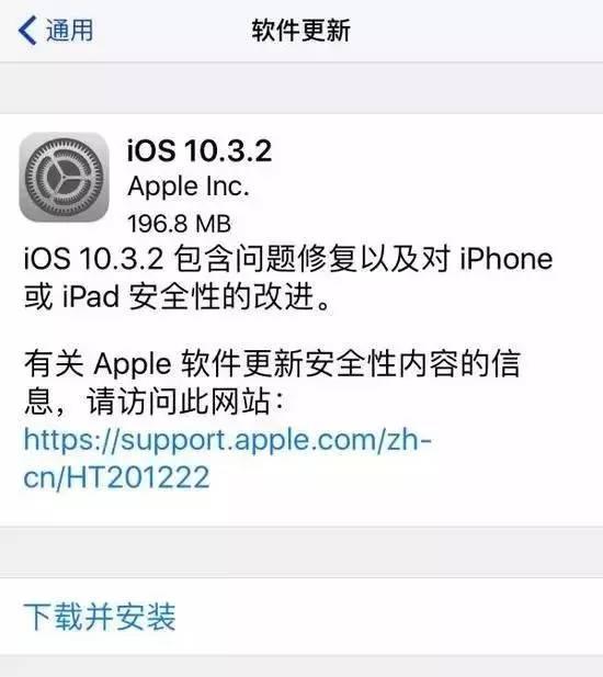 严防勒索病毒!苹果紧急更新修复大量iPhone、Mac漏洞;昔日联想二号人物刘军回归 早报