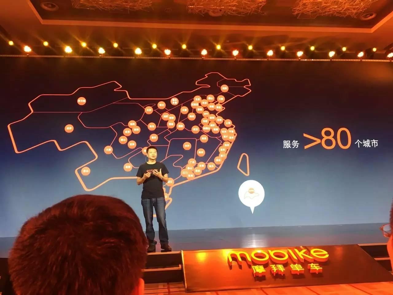 摩拜增势迅猛已进入超80城市,接下来要和中国联通、百度地图等8家顶级品牌玩把大的