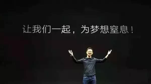 千真万确,乐视要开银行了!滴滴停止上海线上司机注册;传亚马逊90亿美元收购创业公司Slack | 早报