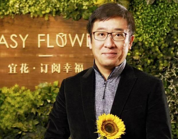 他写代码20多年,创业后凌晨3:45起床,3年重构花卉供应链,把鲜花卖给63城3.5万家商户