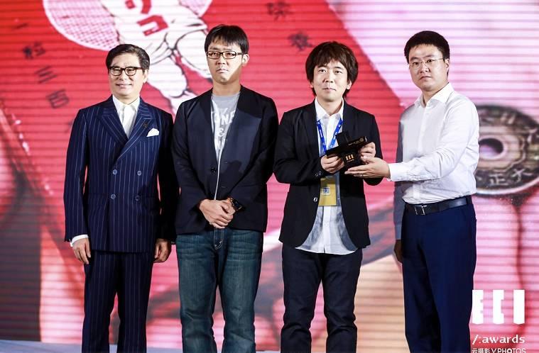 2017 ECI Awards国际数字商业创新奖获奖名单公布:引领年度数字商业创新