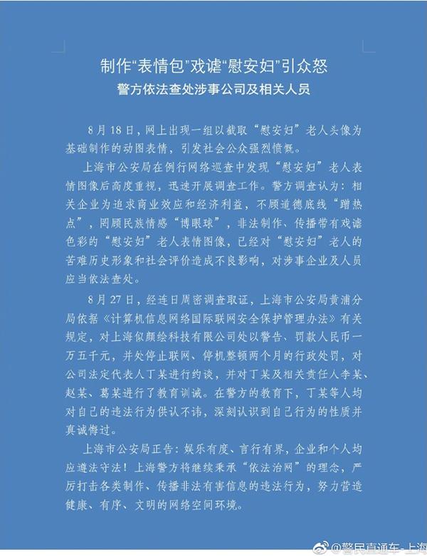 我国单身人口达2亿,人民网:对经济负面影响极大;京东在北京试点无人机快递