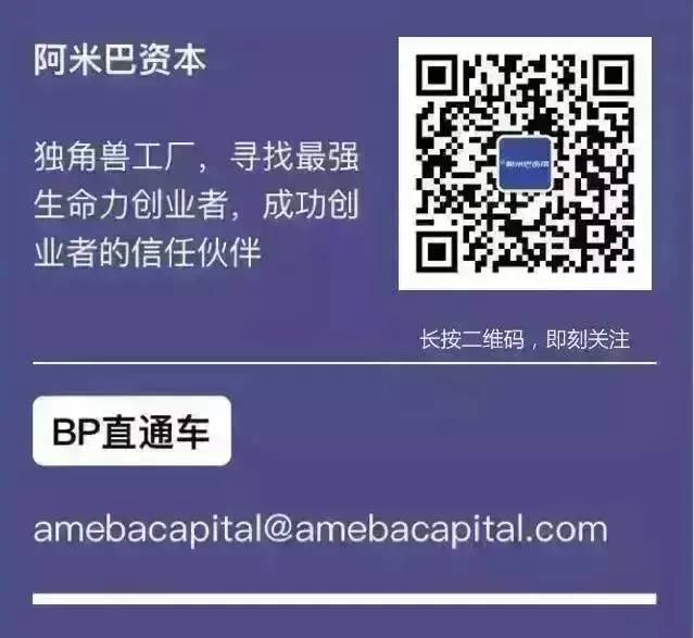 王东晖:做流量生意躲不开BAT,但有一个领域可以