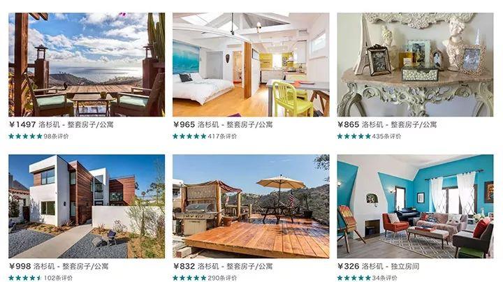 Airbnb 讲了一个好故事,那爱彼迎呢?