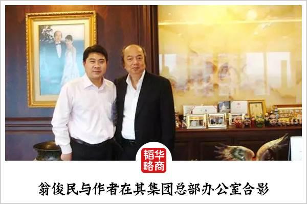 印尼第8富豪:你们可能感觉不到,我一到中国就自卑!