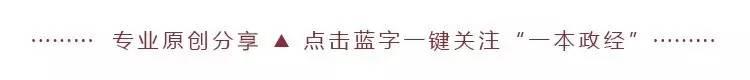 张志安:青年学者,如何守住年轻的心?
