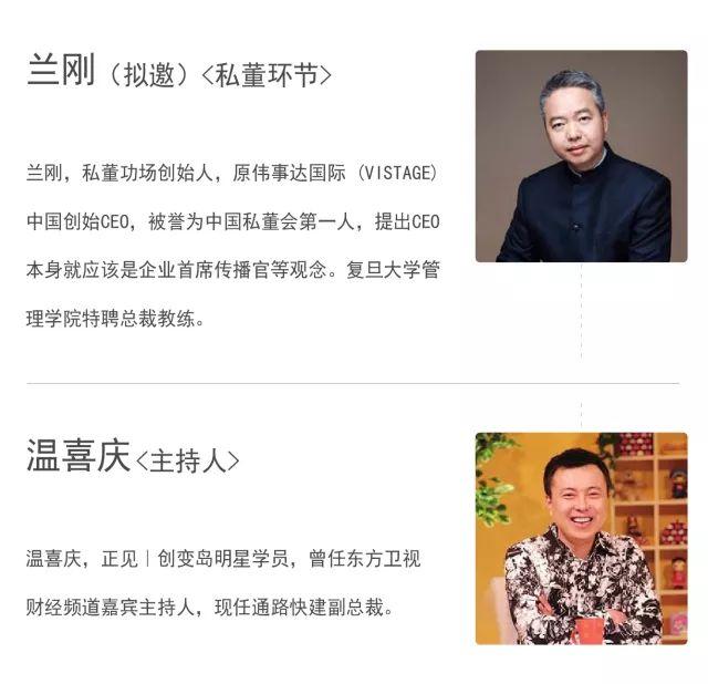 丁磊的中场战事:增长见顶,网易能否再次逆袭?|创变资讯