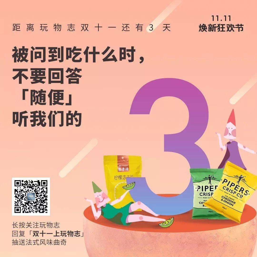 任天堂的中国实验:一场持续 15 年的中文化运动