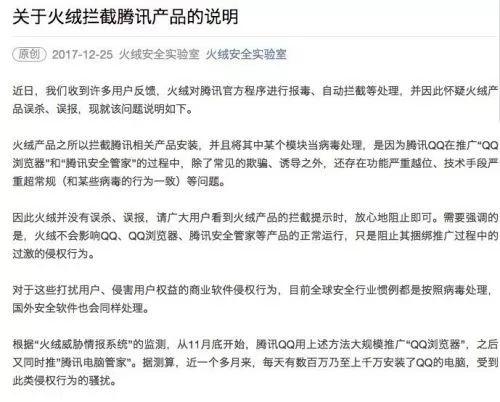 华为数百万年薪高管因受贿被警方带走;马化腾道歉,QQ停止病毒式推广;乐视系1.6亿资产再被冻结,贾跃亭2套北京房遭查封|早报