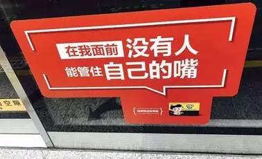 """地铁情怀广告已烂大街:可大家为何仍爱吃""""炒冷饭""""?"""