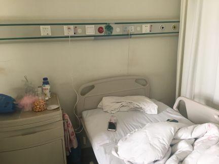 豆丁的病床