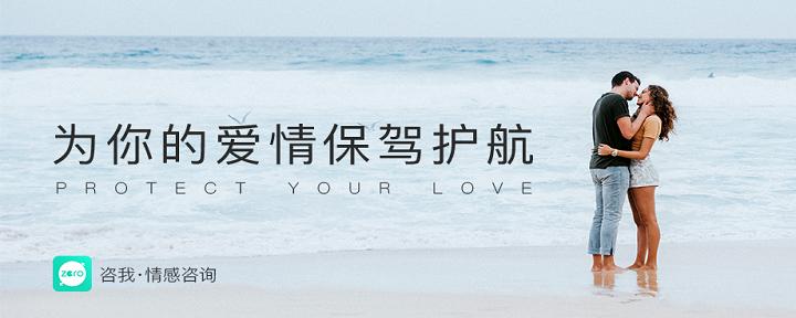 互联网+婚姻家庭情感咨询服务