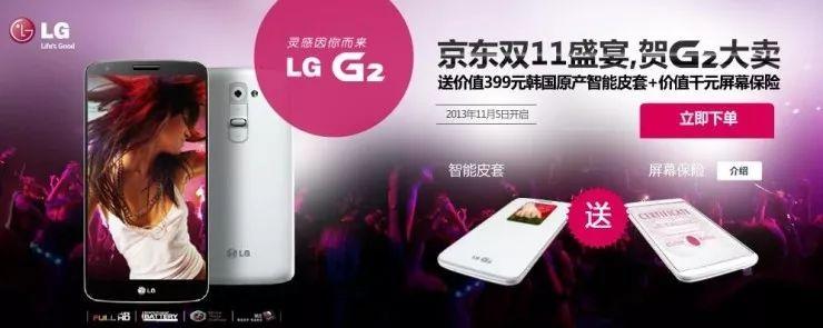 悲情 15 年:LG 走了,中国手机市场还在