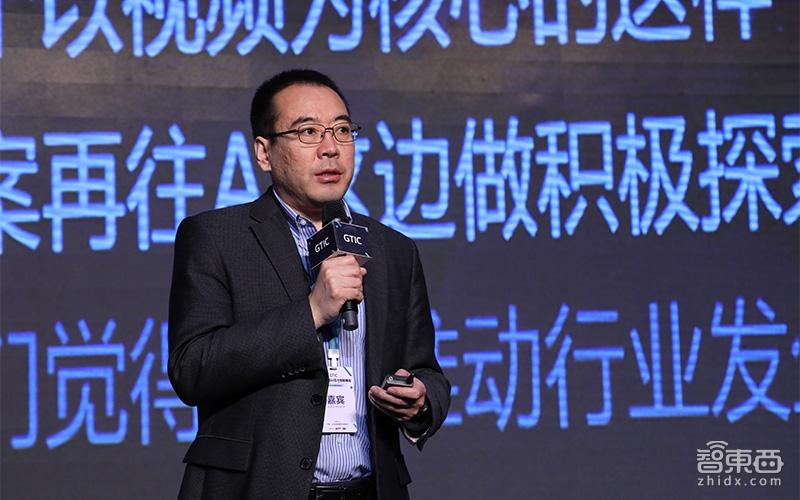 大华股份副总裁兼研发中心总经理张兴明