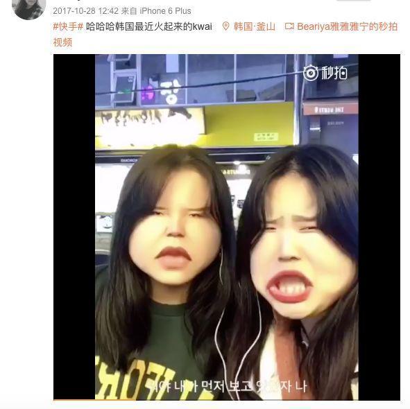 韩星玩快手、日妹迷抖音:在输出这件事上,互