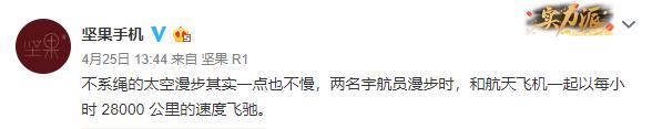 """罗永浩在 2018 年的""""上半场""""故事"""