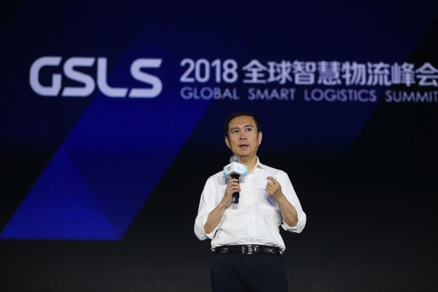 阿里CEO、菜鸟董事长张勇:未来一天会有10亿包裹,数字化重构物流体系是关键