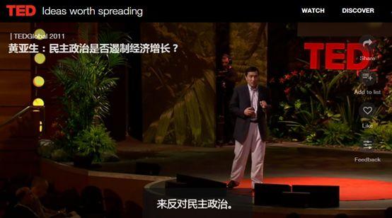 对话MIT斯隆管理学院黄亚生:中美贸易战如何影响中国的创业与投资?