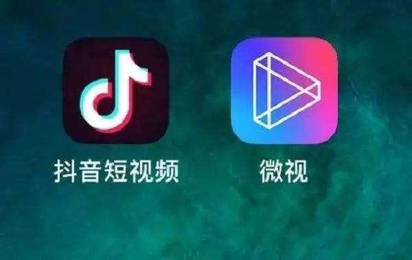 """透视""""头腾短视频大战"""" 微视抖音引发UGC短视频纷争"""