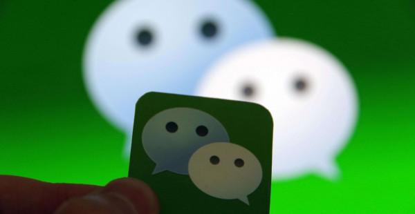 微信订阅号逆天改版!到底会带来哪些影响?