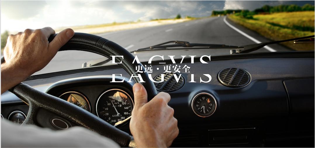 鹰信 Eagvis是首款第三方商用车载信息系统。