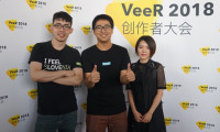 VeeR发布VR互动体验,让创作者的VR内容制作更简单
